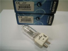 Philips  Philips JCP 100V650W projection halogen lamp